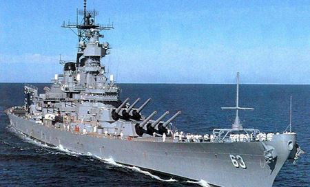 Picture for category Ship